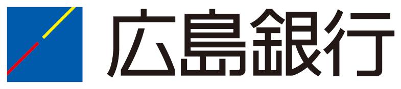 広島 銀行 振込 手数料